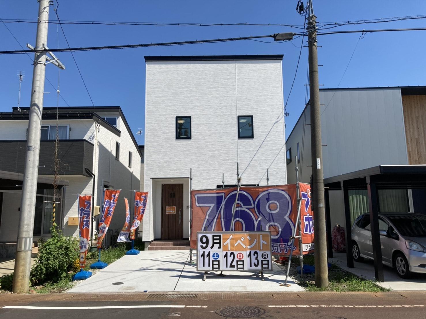 【NEW OPEN】長岡市新保 3LDKモデルハウス 見学会予約受付中!